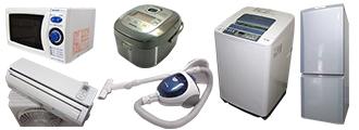 代表的な家電製品