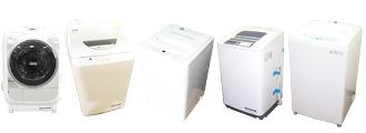 各種洗濯機